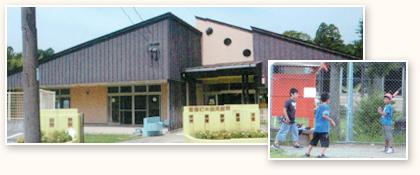 木脇児童館